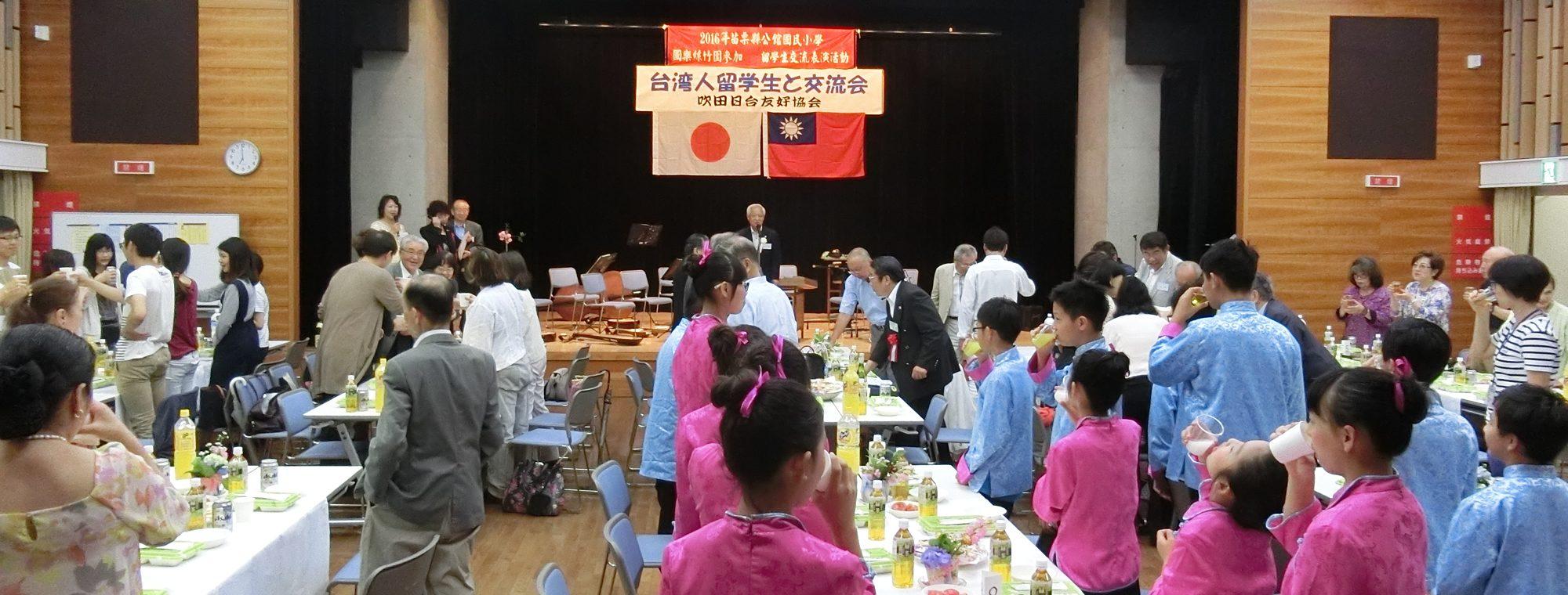 台湾人留学生と交流会